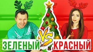 DIY Новогодний декор комнаты только в красном и зелёном цветах Afinka