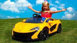 Автомобиль McLaren – крутой подарок для Егорки от Мисс Кейти!