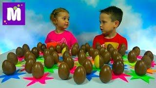 Киндер Челлендж 50 яиц. Кто больше соберёт коллекционных игрушек