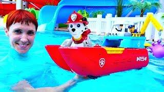 Щенячии патруль и куклы ЛОЛ в аквапарке - Видео Капуки Кануки