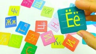 Развивающее видео, учим буквы с загадками для детей