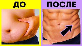 7-минутная домашняя тренировка для похудения