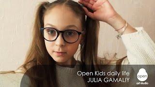 Open Kids daily life: week 2 -  Julia Gamaliy