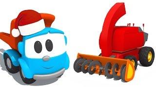 Развивающий мультфильм для малышей - Грузовичок Лева и снегоуборочная машина