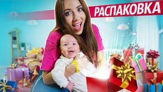 ПОСЫЛКА ДЛЯ Спарти Подарки от тети Юли - Распаковка Elli Di