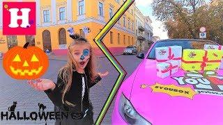 YOUBOX VS HALLOWEEN. От кого посылка из Киева