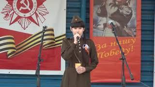 Диана Анкудинова (13 лет. Ты помни. 9 мая. Парк Победы