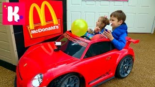 McDonalds не продал Кате Happy Meal на МакДраив Пранк Bad beby Задание на ВНИМАНИЕ Видео для детей