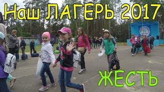 Лагерь 20 ВЕКА  Лучше НЕ СМОТРЕТЬ Это ЗАБРОШКА Унитаз из СССР Прошлыи век Пионерский Лагерь 20 века
