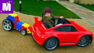 Мега Конструктор с Супер колесами Гоночная машинка каталка и трактор на буксире у Power Wheels