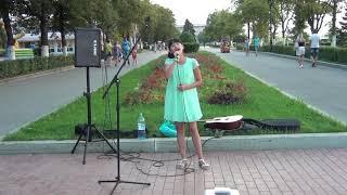 Диана Анкудинова (Diana Ankudinova) - Путь (Cover)