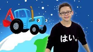 РАКЕТА - Синий трактор - Караоке Песня про космос планеты и звезды