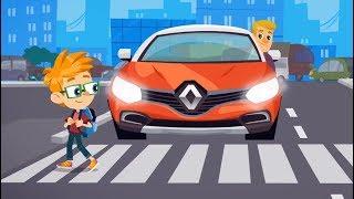 Фиксики - Фикси-Советы: Как переходить дорогу