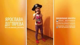 ЯРОСЛАВА ДЕГТЯРЁВА - Кукушка (полная версия) репетиция)))