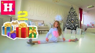 Гимнастический Дед Мороз Почему в Ноябре? Подарки от Деда Мороза