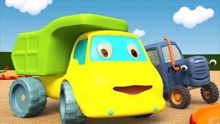 Синий Трактор Гоша - Куличики из песка | Большое и маленькое