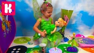 Катя Фея Динь Динь открывает много игрушек в палатке Disney Fairies Tinker Bell a lot of