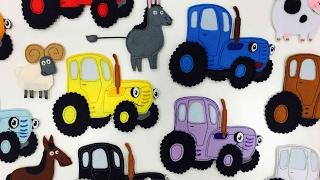 Синий трактор - Мультик для детей про животных и цвета