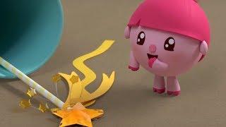 Малышарики - Волшебная палочка - серия 91