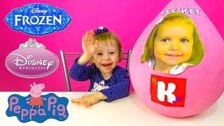 Мисс Кэти в гостях у Настюши Огромное сюрприз яйцо с игрушками от Мисс Кейти новое видео