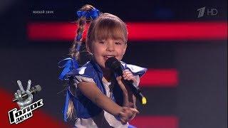 Николь Алексеева Любочка - Слепые прослушивания - Голос.Дети - Сезон 5