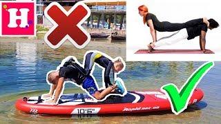 ЙОГА ЧеЛлЕнДж на ДОСКЕ для сёрфинга - Экстримальный челлендж