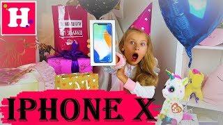 Мои ПОДАРКИ на 7 лет  IPHONE X - ПОДАРКИ МЕЧТЫ