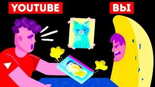 Если бы YouTube был человеком и отвечал на ваши вопросы (обхохочешься )