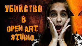 Open Kids - пришествие на Halloween в Open Art Studio
