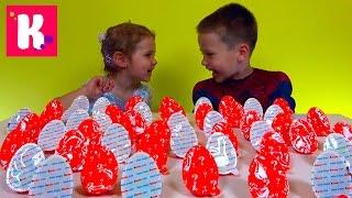 Киндер Joy Челлендж 50 яиц кто больше соберёт игрушек Kinder Joy Eggs Challenge with