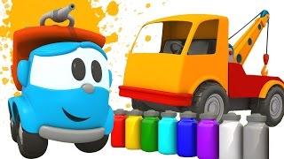 Мультфильм для малышей - Грузовичок Лева учит цвета