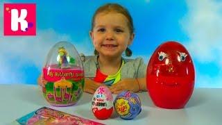 Мега яйца с Майл Литл Пони и Филли делаем сверкающие татушки MLP & Filly giant  with