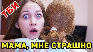 Последняя речь, ПРОЩАЙТЕ. ТБИ - 5 серия