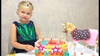 Алиса празднует день рождения ЛОШАДКИ! Набор детский для праздника!