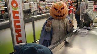 Хэллоуин С тыквами на голове идем в кафе и прикалываемся в  гиппермаркете с охранои полициеи