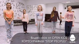 OPEN KIDS - Stop people Официальный видео урок по хореографии из клипа  -