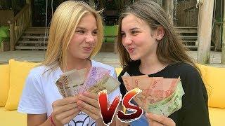 ПОСПОРИЛИ Кто быстрее потратит деньги и кто больше купит? Леди Диана VS Барвина