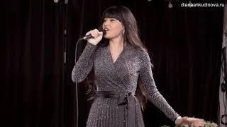 Диана Анкудинова (Diana Ankudinova. Презентация сингла (23. 01. 2020. В ТВОЁМ ГОРОДЕ