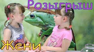 Как разыграть Одноклассника в Школе. Семейка Z