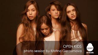 Open Kids - Photo session by Kristina Gerasimova  -