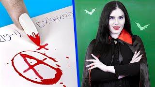 Если твой преподаватель вампир - Канцелярия для стригоя