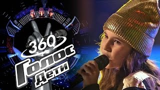 Видео 360: почувствуйте атмосферу шоу Голос.Дети с исполнителями песни На дискотеку