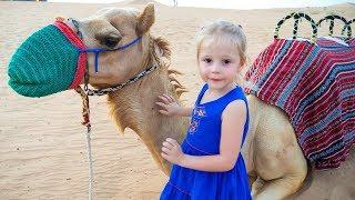 Путешествие Насти по пустые Сафари в Дубай