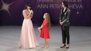 Диана Анкудинова (Diana Ankudinova) На волнах судьбы (премьера песни.