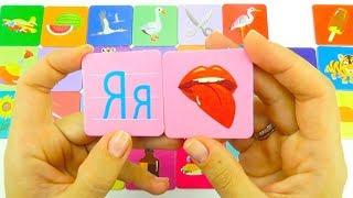 Учим алфавит с загадками для детей. Игрушкин ТВ