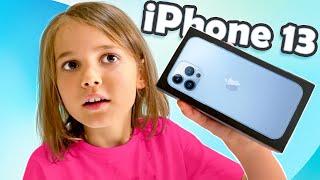 Катя выиграла iPhone 13 pro у Макса