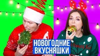 Идеи Новогодних бутербродов - Рецепты из интернета