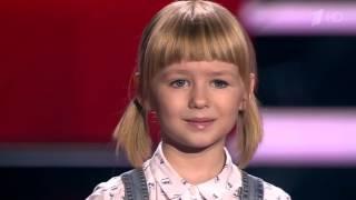 Ярослава Дегтярёва - Кукушка (Слепые прослушивания, Голос.Дети-3)