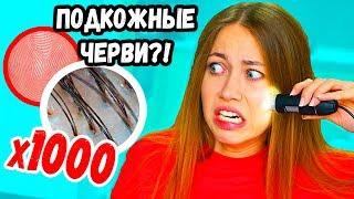 МОЕ ЛИЦО ПОД МИКРОСКОПОМ ЧЕЛЛЕНДЖ - Энни Мей