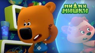 Ми-ми-мишки - Паузник - серия 115 - мультик для детей